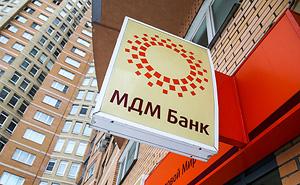 Группа «БИН» семьи Гуцериевых-Шишханова решила купить МДМ Банк