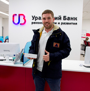УБРиР: Мороз и солнце, Пушкин и айфон!