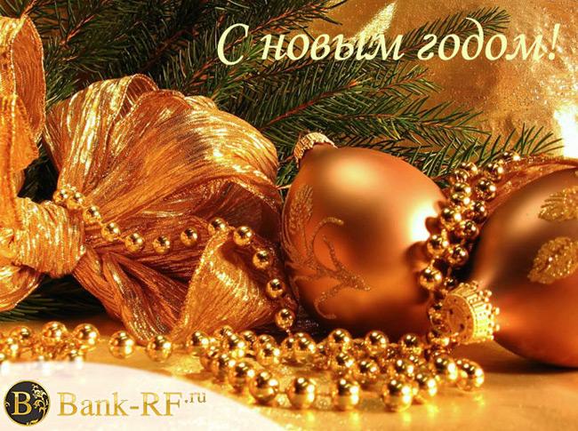 Уважаемые посетители, партнеры и коллеги! Поздравляем Вас с Новым 2012 Годом!!!